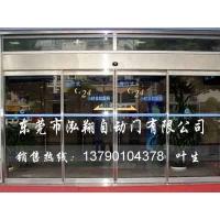 泓翔自动门公司-东莞东莞自动门生产企业,专业厂家服务