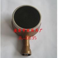 135#紅外線燃氣節能灶頭