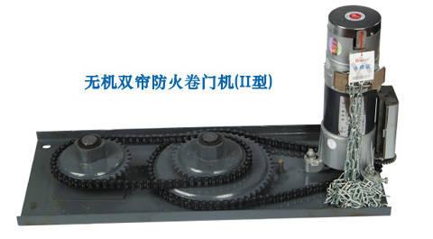 防火卷帘门电机 - 九正建材网(中国建材第一网)