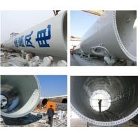 飞扬天冬聚脲弹性高耐候防腐涂料用于管道/钢结构/风电机防腐