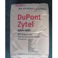 Dupont尼龙双6 101L美国杜邦101F