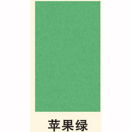 高分子色样系列 苹果绿