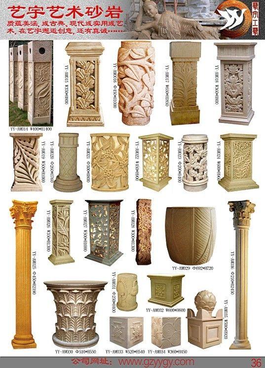 人造砂岩罗马柱,雕塑柱子