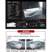 供应宝皇bh-b1501高档按摩浴缸