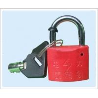 电表箱专用锁