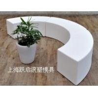 上海跃启滚塑家具模具-多功能组合凳