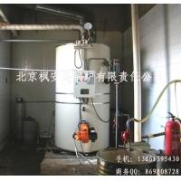 1吨燃油蒸汽锅炉价格2吨燃油蒸汽锅炉价格