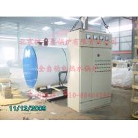北京0.1吨电蒸汽锅炉现货供应