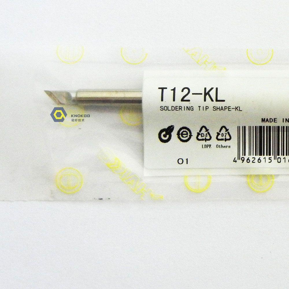 厂家代销白光t12-kl烙铁头