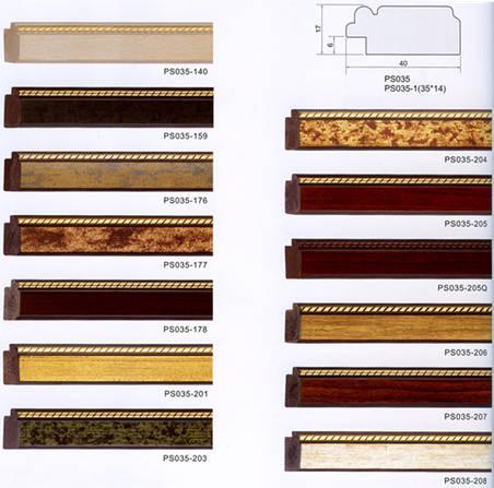 ps木线-亿达装饰材料-中国建材第一网