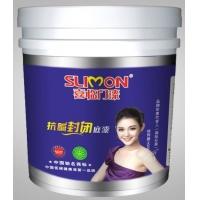 中国低碳健康漆十大品牌 喜临门防霉抗藻防水封闭底漆