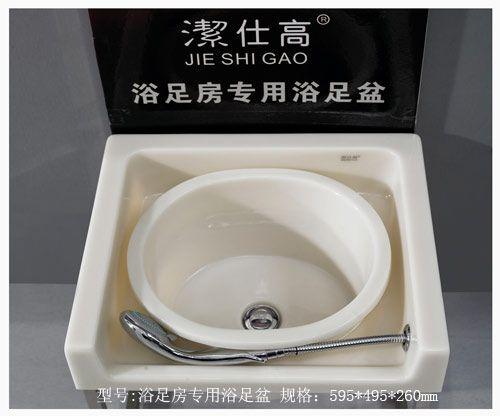 洁仕高卫浴-宾馆专用浴足盆