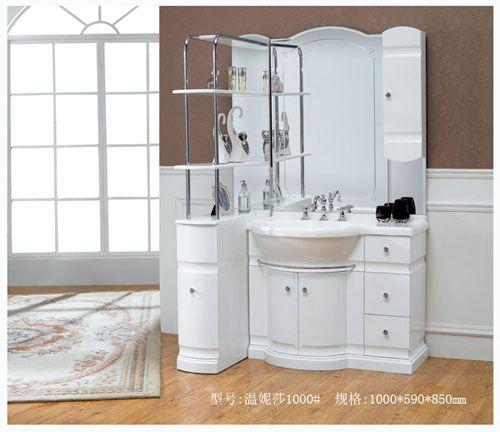 洁仕高卫浴-压克力盆浴室柜 温妮莎1000#
