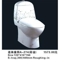 洁具-上海日丰卫浴