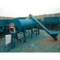 小型混凝土搅拌机龙江机械小型混凝土搅拌机