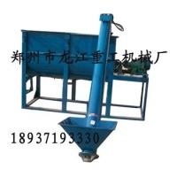 2013年特供干粉搅拌机—LJ—2000干粉砂浆搅拌机
