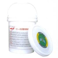 YA-水泥基渗透结晶型防水涂料