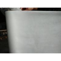 防尘无纺布全新粒料生产隔离层