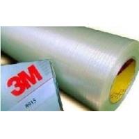 3m8915玻璃纤维胶带