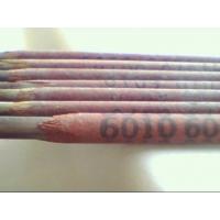 E6010纤维素下向管道焊条