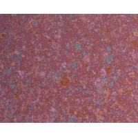 02真石漆价格生产|真石漆厂家施工|合肥外墙真石漆涂装公司…