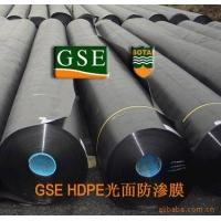 GSE防渗防水土工衬垫材料