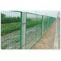 武汉防护网 围栏网