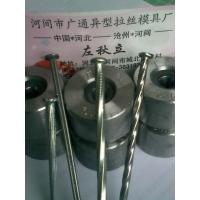 钢钉模具、标准件模具、螺旋模具
