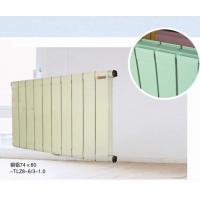 华泰散热器 铜铝复合74*60散热器