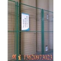 隔离网|金属隔离网|厂区隔断|隔离网片|隔离网墙|仓库护栏网
