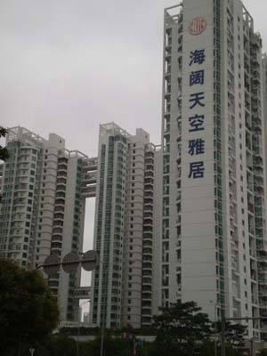 广东深圳海阔天空雅居地产