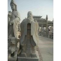 石雕孔子像 人物石雕 石雕孔子价格 石雕孔子图片 嘉祥石雕