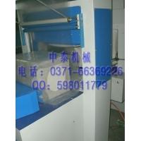 保温板PE膜包装机、外墙保温材料收缩机、无机保温板包装机