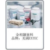 美国进口EXTEC加热镶嵌式凝胶
