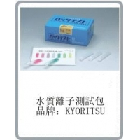 污水測試包/水質離子測試包/水質測試包