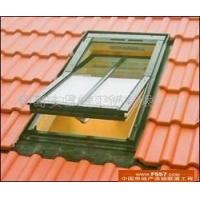 安日达斜屋面窗