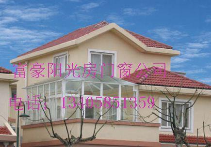 3 ,复合结构(含钢木复合结构,铝木复合结构)阳光房 4 ,防腐木结构