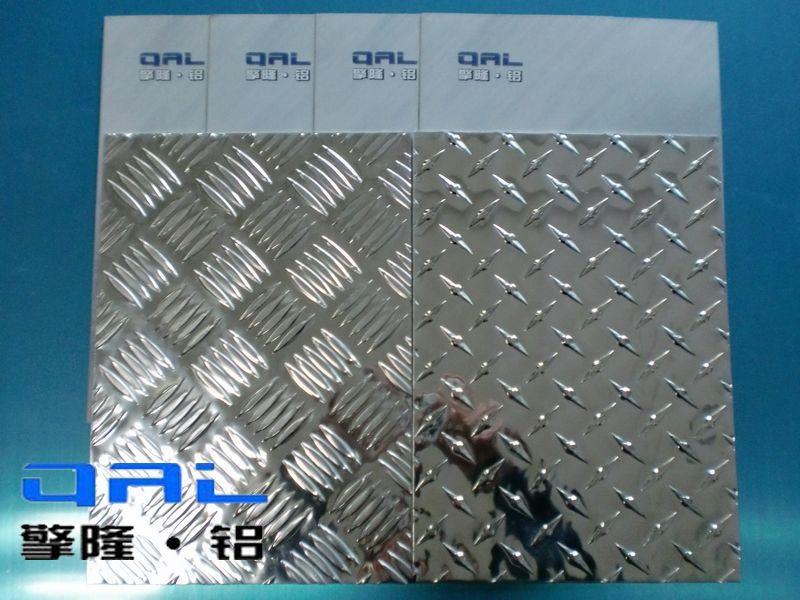 防滑镜面花纹铝板5052