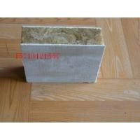 A级复合憎水岩棉板,竖丝岩棉保温板A级外墙保温材料