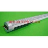 LED日光灯、LED日光管、T8日光灯、LED节能日光灯
