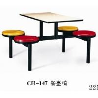 食堂餐桌椅批发商,宁波康泰办公家具!