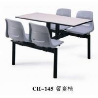 宁波市食堂餐桌餐椅厂价直销!
