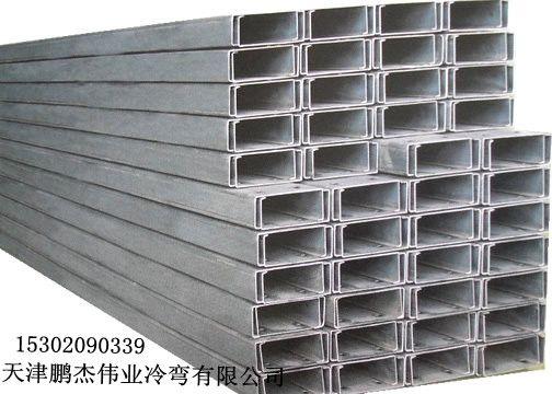 拉薩c型鋼質量符合國家標準c型鋼價格便宜廠家-- 鵬杰偉業