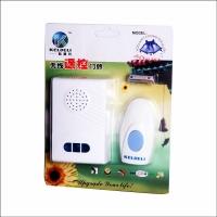 凯德利交流无线遥控门铃9602A、9506A、 9605A、