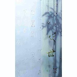 成都韩国三级特種玻璃(冰雕係列)-書香世家