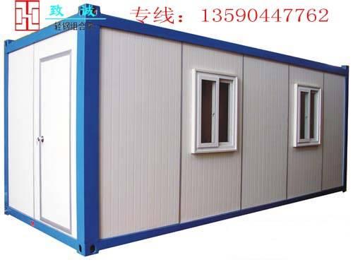 深圳集装箱活动房/价格最低