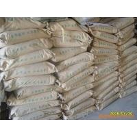地面硬化剂-水泥基耐磨材料
