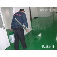 修补处理低质量混凝土地坪起尘,起砂处理剂