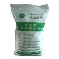 供应环保型水性玻璃蒙砂粉 玉砂粉