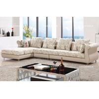 欧斯莱迪 后现代布艺沙发组 合 转角沙发 新古典客厅沙发